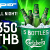 All night special 5 Bottles 350 THB.