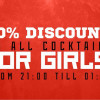 Ladies get 50% Discount on all Cocktails