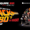 Back to the 80's with RTB Band at Red Square Bar