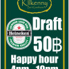 Happy Hour at Kilkenny Bar
