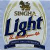 Every Saturday – Singha Light Saturdays