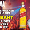 Special Promotion Every Night at LimaLima Club Pattaya