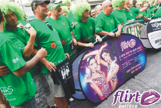 """Pattaya International Bed Race a Success"""