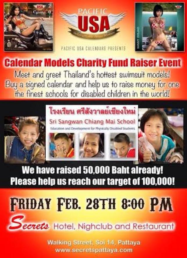 Secrets Charity Calendar