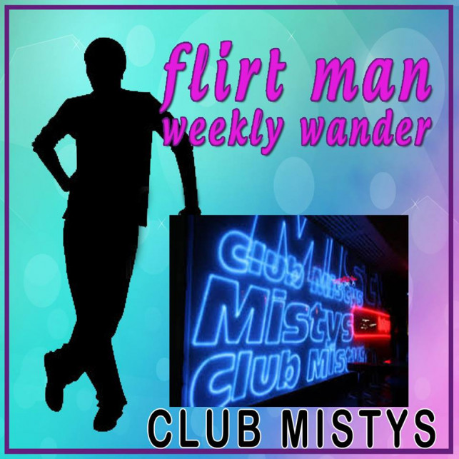 Flirtman Weekly Wander: Club Misty's