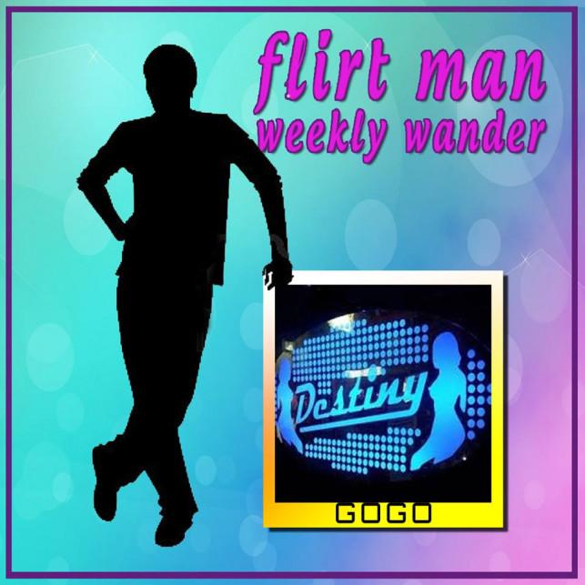 Flirtman Weekly Wander : DESTINY AGOGO