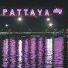 Are foreign men wasting their time in Pattaya?