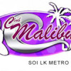 Club Malibu Pattaya