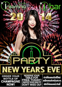 2013-12-new-years-eve ibar