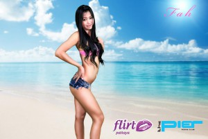 Fah-Pier-5wn