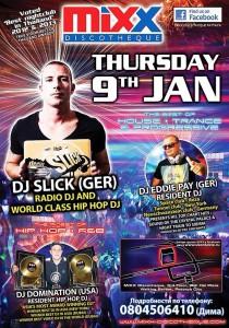 Mixx DJ Slick
