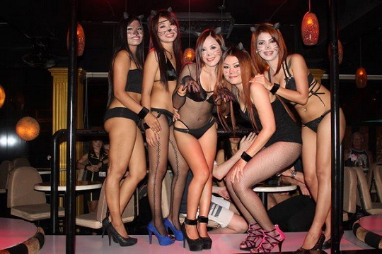 lady Pattaya bar