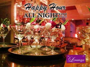 The lounge happy hour