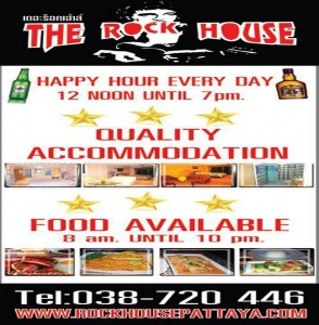 the rock house happy hour