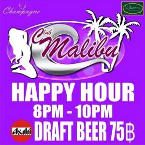 Malibu HH